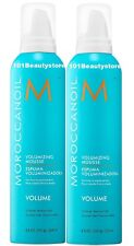 Moroccanoil Volumizing Mousse 8.5 OZ (PACK OF 2) * Brand New *Same Day Ship *