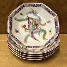 "Vintage Octagonal Flying Phoenix Asian Plates 7.5"" Set of 5"