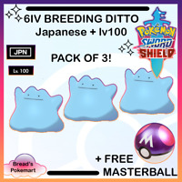 POKEMON SWORD and SHIELD // 6IV JP ✨SHINY✨ DITTOS Hardy Adamant Modest 3 PACK