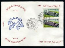 Egypt / UAR - 1970 New UPU Headquarters Building First Day Cover