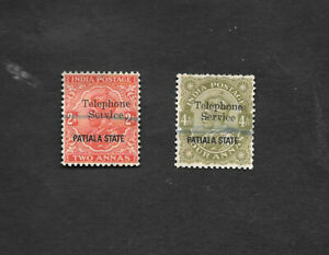 PATIALA (INDIA)- 1935 DEFINITIVES SG77 & SG79 Overprinted Telephone Service Used