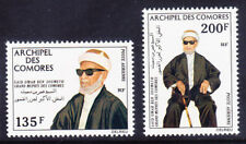 More details for comoro islands 1974 sg148/9 grand mufti - superb unmounted mint. catalogue £23