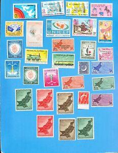 PAKISTAN  - Scott  47 // 672 - mixed used, unused & MNH  1950-1986