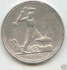50 Kopeken 1926, Silber RAR Münze Russland Poltinnik
