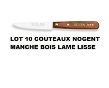 LOT 10 COUTEAU OFFICE MANCH BOIS LAME LISSE 9CM NOGENT