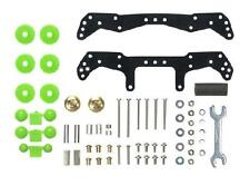 Tamiya #15450 Mini 4WD Basic Tune-Up Parts Set For JR AR MS VS Super XX Chassis
