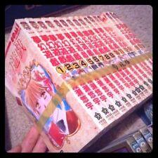 Fushigi Yuugi Yugi 夢幻遊戲漫畫 渡瀨悠宇 Yuu Watase Manga in Chinese NEW 16 Volume Set