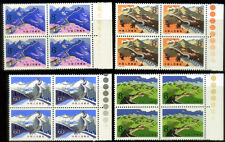 China PRC 1979' T38 The Great Wall Block of 4 with Margin MNH Original Gum