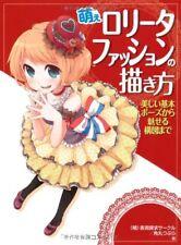 How to Draw Lolita Fashion Japanese Book manga sketch Moe girl composition