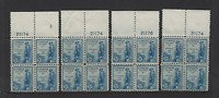 US Stamp 1933 General Kosciuszko 4 Plate Blocks of 4  #734 MNH FREE USA SHIPPING