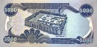 5,000 IQD NEW IRAQI DINAR UNC BANKNOTE - 5000 Dinars of Iraq Currency