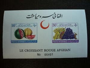 Stamps - Afghanistan - Scott# 528-529 - Souvenir Sheet - Imperf