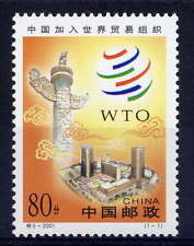 Chine - 2001-t3 admission to OMC me. Nº 3303/COMPLETE SET Neuf sans charnière/(**)