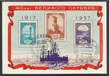 RUSSIA 1943A USED SOUVENIR SHEET, SHIP