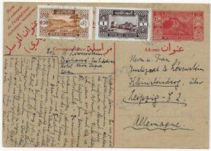 Libanon 1937 - Ganzsache Becharri (Bischarri) nach Leipzig