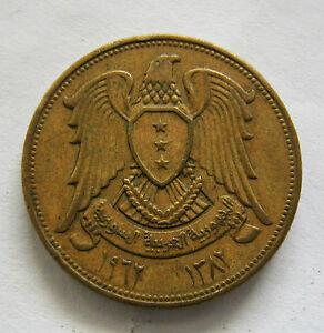ARAB REPUBLIC- ALUMINUM-BRONZE 10 PIASTRES 1962 KM # 95