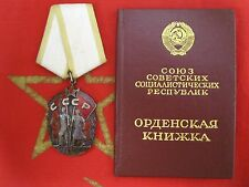 RUSSIAN SOVIET SILVER ORDER BADGE OF HONOR ORIGINAL WOMAN USSR 1971