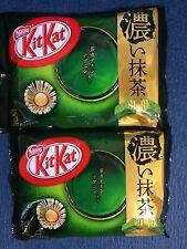 NEW 2 bags Rich Matcha Green Tea KitKat / Kit Kat - Japan / Japanese Easter Gift