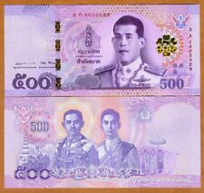 Thailand, 500 Baht, ND ( 2018), P-New, UNC > New King, New Design