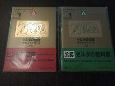 Guide Zelda: A Link to the Past Official Guia Book Japan Super Famicom