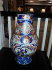 Large Antique Japanese Imari Porcelain Vase Unusual Form