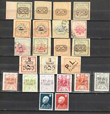 Old Middle East stamp page 1Persia (23 Stamps)