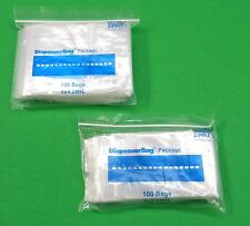 200 Zip Lock Bags 3x3 & 4x4 Square Even Size Bags Clear Poly 2Mil Baggies Reloc