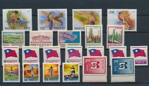 LN70267 China mixed thematics nice lot of good stamps MNH