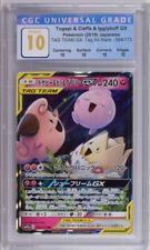 2019 Pokemon Japanese Togepi&Cleffa&Igglybuff GX 094/173 CGC Perfect 10 Pop 1?