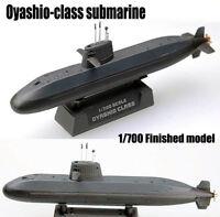 Japan JMSDF OYASHIO CLASS submarine U-boat 1/700 non diecast Easy model ship