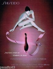 PUBLICITE ADVERTISING  016  1993  SHISEIDO parfum femme Féminité des bois