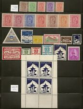 NEPAL 1954-69 SELDOM AVAILABLE NEVER HINGED MINT COLLECTION