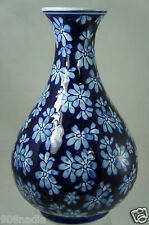 ART POTTERY COBALT & LIGHT BLUE DAISY FLOWER FLORAL VASE