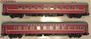 EUROTRAIN 0231 - RED ARROW Cars / Personen- Speisewagen SZD Ep.IV H0 1:87