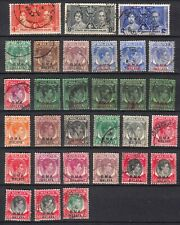 BMA STRAITS SETTLEMENTS 1937 1945 lot of 30  stamps  british colonies malaya