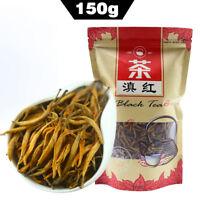 Organic Yunnan Dian Hong Jinya Emperor Golden Monkey Chinese Black Tea 150g