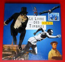 FRANCE - LIVRE DES TIMBRES POSTE DE 1996 COMPLET AVEC BOITIER ET TIMBRES - TBE