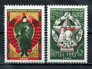 Russia USSR 1968 – Mi. 3489-90 Border Guards MNH