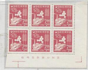 KOREA STAMP- 1966 DISASTER RELIEF FUND, 4 WON+3 WON Inscription Block of 6,RARE!