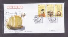 China 2005-13 600th of Zhenghe's Voyages in West Seas 鄭和 FDC B
