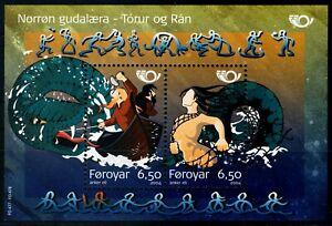 FAROE ISLANDS. 2004. Norse Mythology, souvenir sheet, MNH (FO477-478)