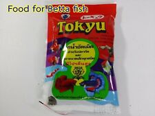 10/50/100 Fish food Tokyu Dried ball baby pellet floating type for fighting 20g.