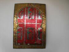 Objet décoration miroir tableau métal laiton cuivre Inde Afrique Farah ZGOLLI.FI