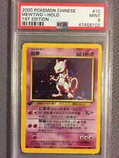 2000 Pokemon Chinese Base Set 1st Edition Holo Mewtwo #10 PSA 9 MINT
