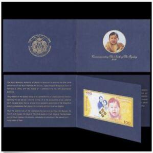Bhutan 100 Ngultrum 2016 (2018), Commemorating The Royal Baby in folder (UNC) #1