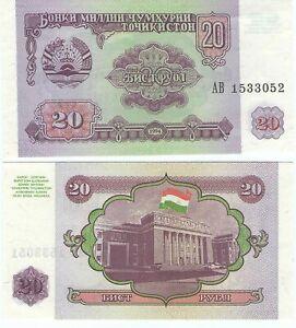 Bank of Tajikistan 20 Rubles Crisp Uncirculated Genuine Banknote 1994 (146)