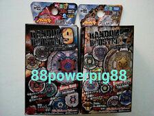 Takara Tomy Beyblade BB109 Vol. 7 & BB123 Vol. 9 Random Booster 2PKs US Seller