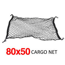 FIT FOR NISSAN TIIDA LATIO DUALIS ALMERA QASHQAI REAR CARGO NET TRUNK FLOOR MESH