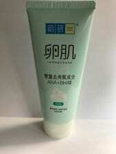 1 x Hada Labo Tamagohada AHA+BHA Face Wash (Acne Care) 130g