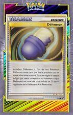 🌈Défenseur - HS04:Indomptable - 72/90 - Carte Pokemon Neuve Française
